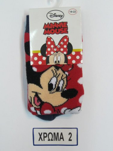 04-3521v-19-22-minnie-2 (Copy)9