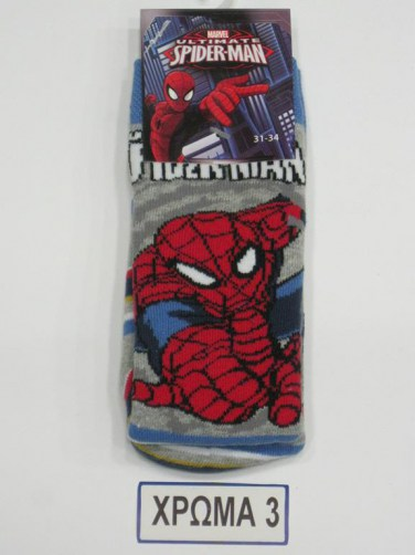 spiderman-col-3 (Copy)